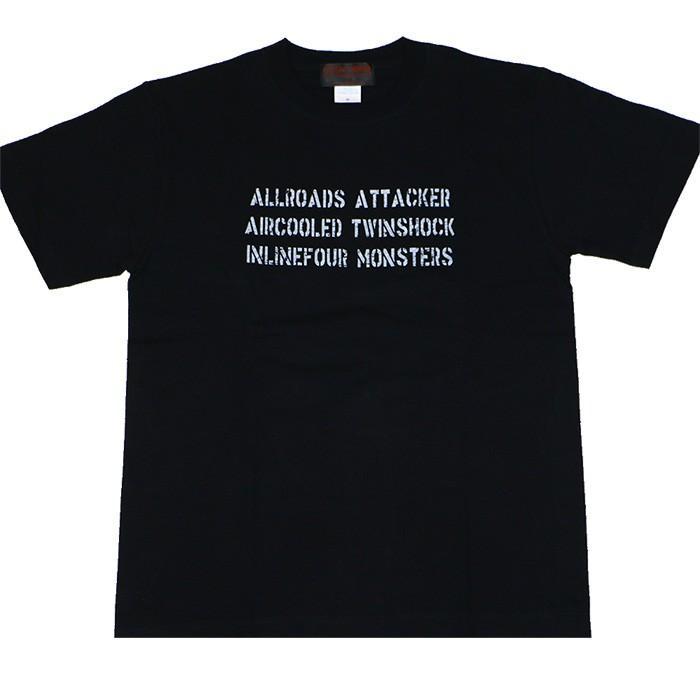エアフィッシュ AirFish TIGER MOBILE Tシャツ T-TM-20|dimension-3|02