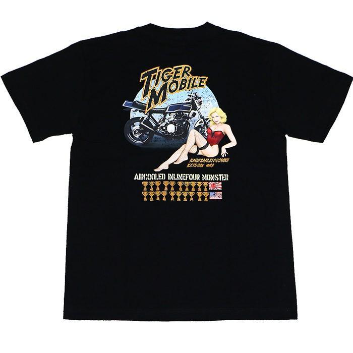 エアフィッシュ AirFish TIGER MOBILE Tシャツ T-TM-20|dimension-3|03