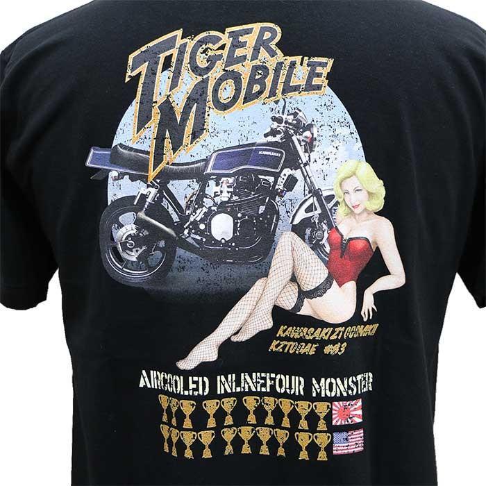 エアフィッシュ AirFish TIGER MOBILE Tシャツ T-TM-20|dimension-3|05
