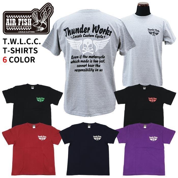 エアフィッシュ AirFish T.W.L.C.C. Tシャツ T-TWLCC-20|dimension-3