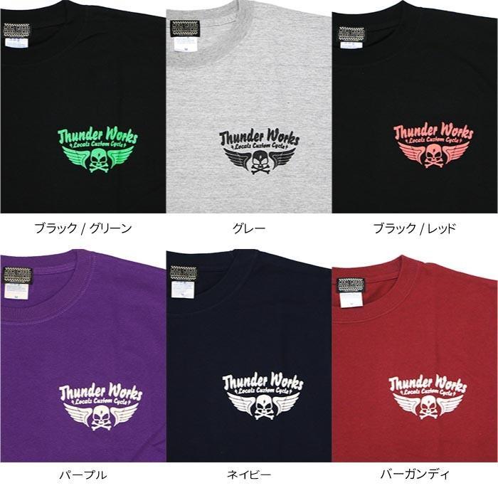 エアフィッシュ AirFish T.W.L.C.C. Tシャツ T-TWLCC-20|dimension-3|02