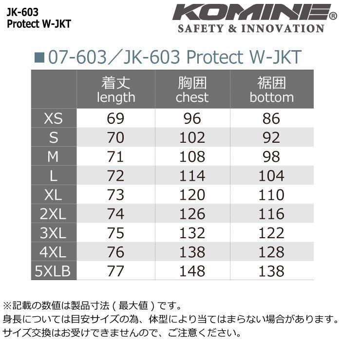 コミネ Komine Lサイズ Jk 603 プロテクトウィンタージャケット ライトグレー 07 603 Komine 07 603 Lgy L Suggestyle 通販 Yahoo ショッピング