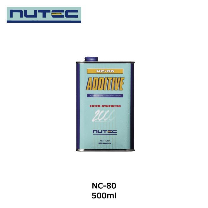 NUTEC ニューテック NC-80 ADDTIVE 500MLオイル添加剤|dimension-3
