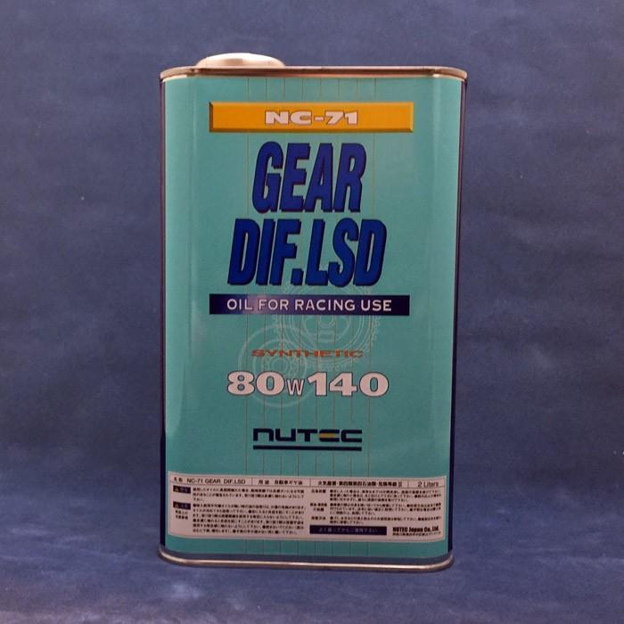 NUTEC ニューテック NC-71 GEAR OIL 80W-140 20Lペール缶ギアオイル|dimension-3