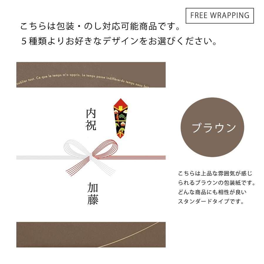 スターバックス オリガミパーソナルドリップコーヒーギフト|dimple-gift-market|03