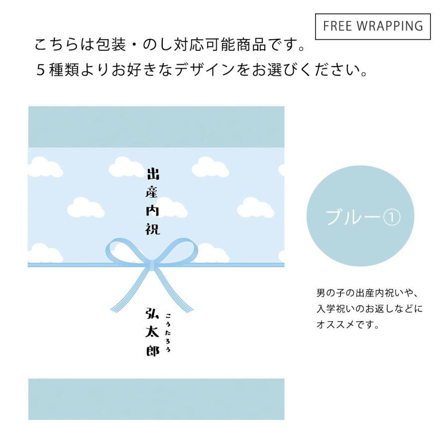 スターバックス オリガミパーソナルドリップコーヒーギフト|dimple-gift-market|04