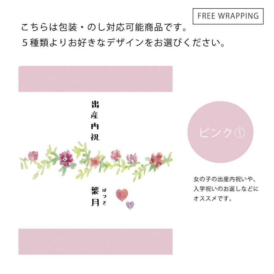 スターバックス オリガミパーソナルドリップコーヒーギフト|dimple-gift-market|06