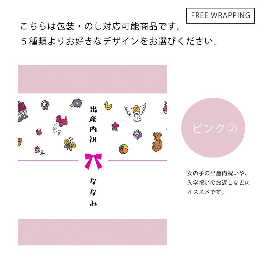 スターバックス オリガミパーソナルドリップコーヒーギフト|dimple-gift-market|07