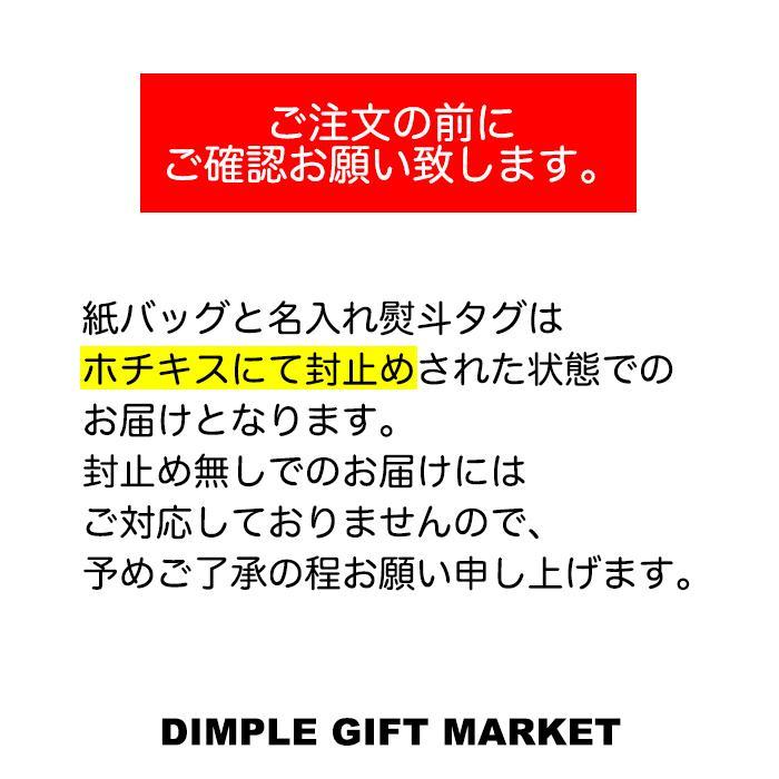 退職 プチギフト お菓子 お世話になりました 名入れ ハートクッキー コーヒー バッグ 転勤 引越し お礼の品|dimple-gift-market|07