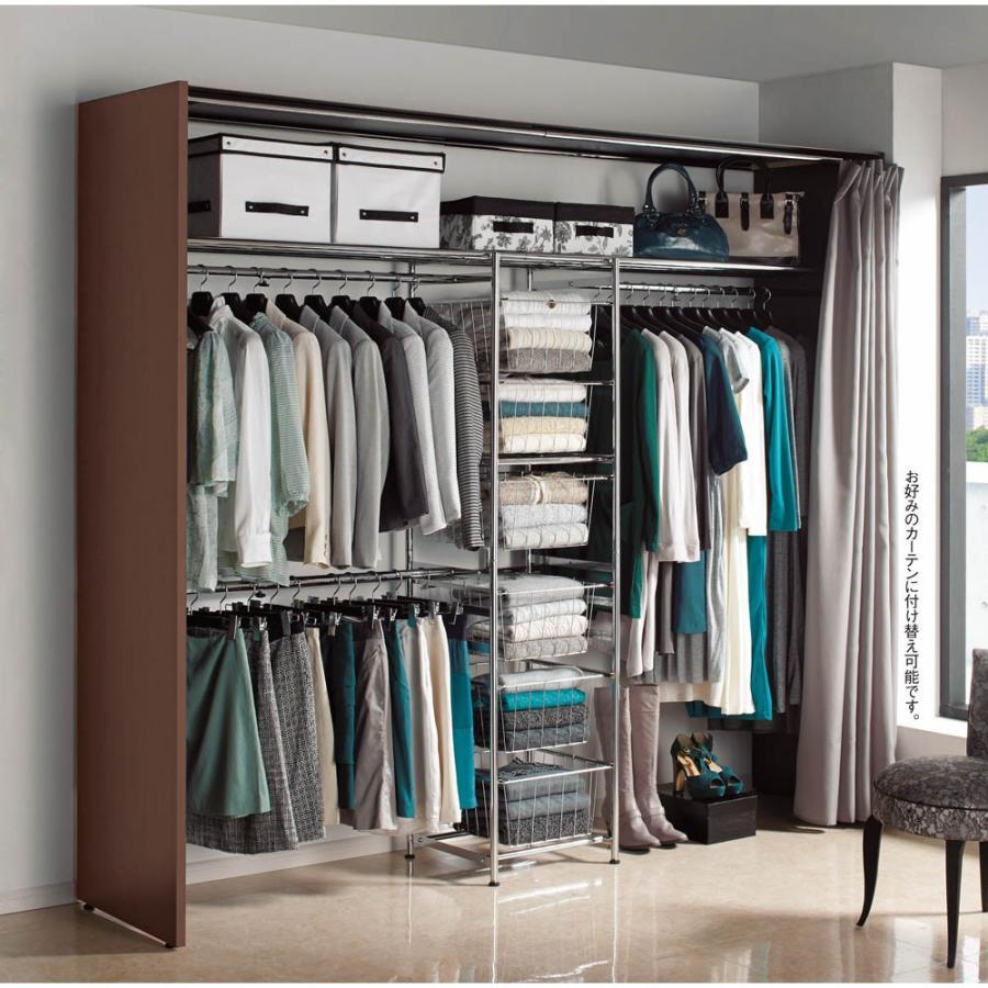 家具 収納 衣類収納 クローゼットハンガー カバー カーテン付き アーバンスタイルクローゼットハンガー 引き出し付きタイプ·幅176·252cm対応 LR0146
