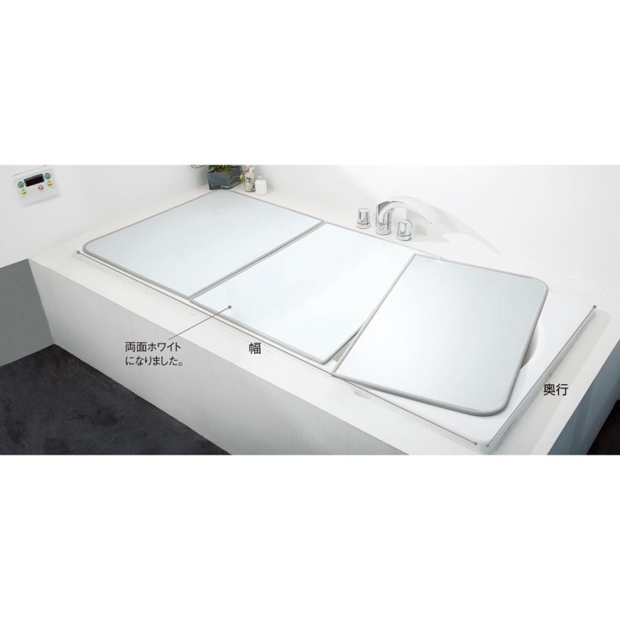 インテリア雑貨 日用品 バス用品 トイレ用品 風呂ふた 幅172·180奥行88cm(2枚割) 銀イオン配合(AG+) 軽量·抗菌 パネル式風呂フタ サイズオーダー 543696