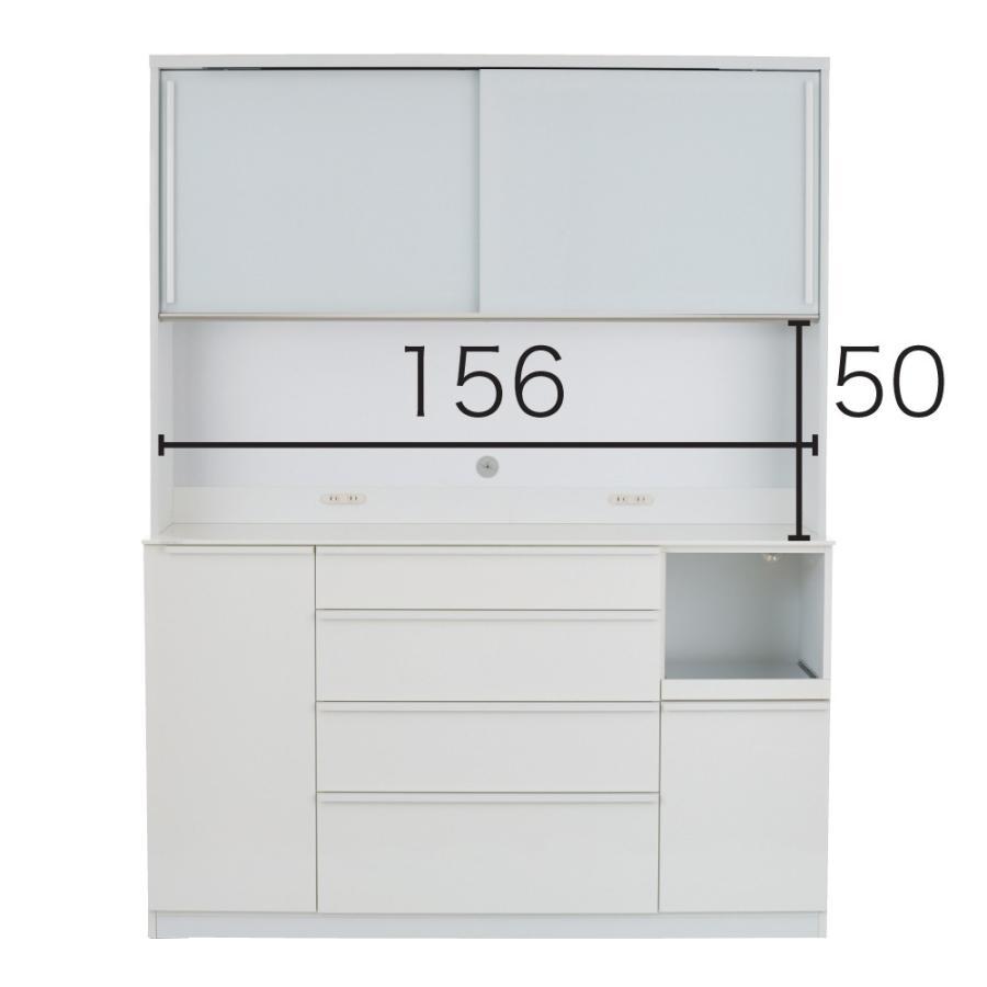 La Face/ラフェイス オープンボード・キッチンボード 幅160cm H48213