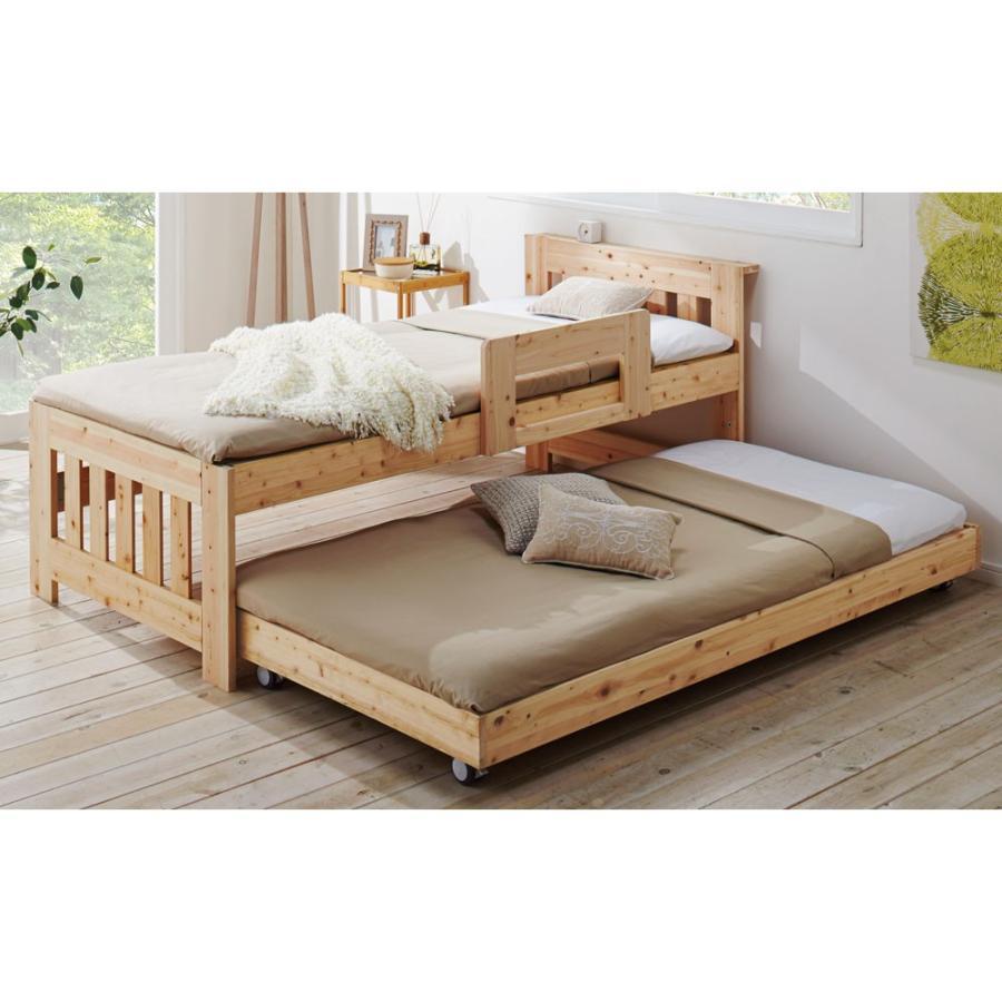 ひのきが香る天然木 親子すのこベッド 上下段親子ベッド 709510 709510