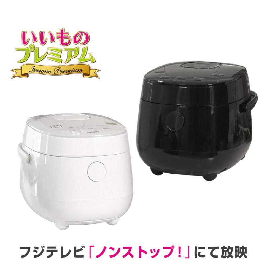 テレビ放送商品 調理 食器 4年保証 超定番 調理家電 ディノス限定レシピ付 AR2002 低糖質炊飯器