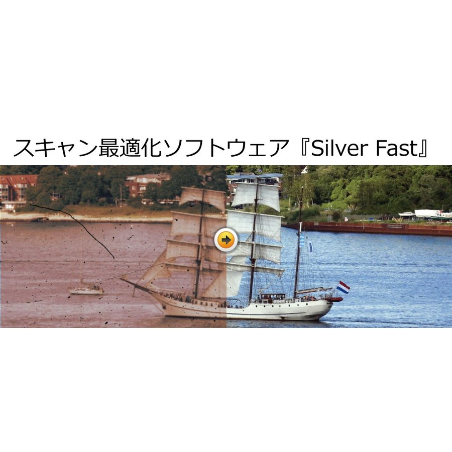 EPSON GT-X830用SilverFast  SE Plus→Ai Studio アップグレード版 写真・画像の管理編集ソフト|dipah-shop|04