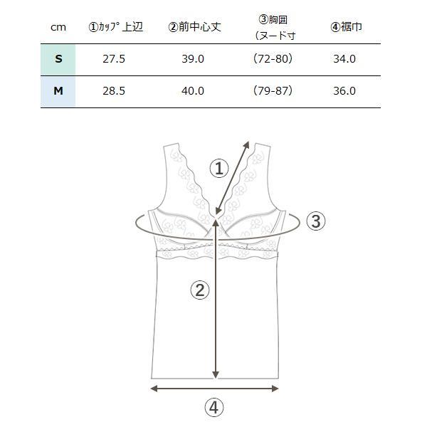 レーシーカップ付キャミソール 肌あたり綿100% ノンワイヤー かわいいレース パッド付 ブラキャミ インナー direct-factory 14