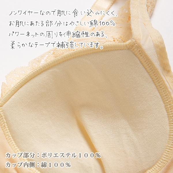 レーシーカップ付キャミソール 肌あたり綿100% ノンワイヤー かわいいレース パッド付 ブラキャミ インナー direct-factory 07