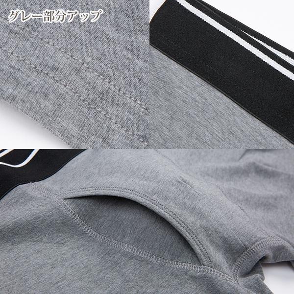 メンズボクサーパンツ  肌あたり綿100% 単品 前開き 前あき コットン 下着 1枚 黒 紺 灰色 無地 ブラック ネイビー グレー 男性用 おすすめ 人気|direct-factory|12