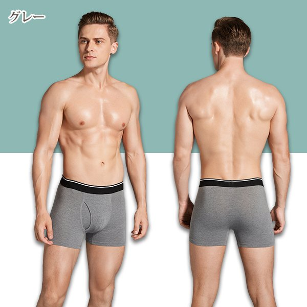メンズボクサーパンツ  肌あたり綿100% 単品 前開き 前あき コットン 下着 1枚 黒 紺 灰色 無地 ブラック ネイビー グレー 男性用 おすすめ 人気|direct-factory|13