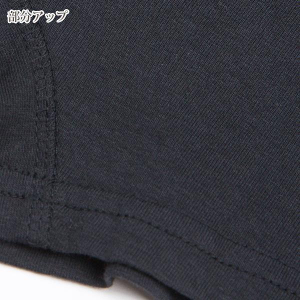 メンズボクサーパンツ  肌あたり綿100% 単品 前開き 前あき コットン 下着 1枚 黒 紺 灰色 無地 ブラック ネイビー グレー 男性用 おすすめ 人気|direct-factory|15