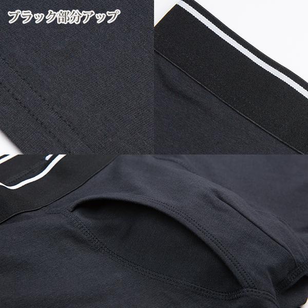 メンズボクサーパンツ  肌あたり綿100% 単品 前開き 前あき コットン 下着 1枚 黒 紺 灰色 無地 ブラック ネイビー グレー 男性用 おすすめ 人気|direct-factory|06
