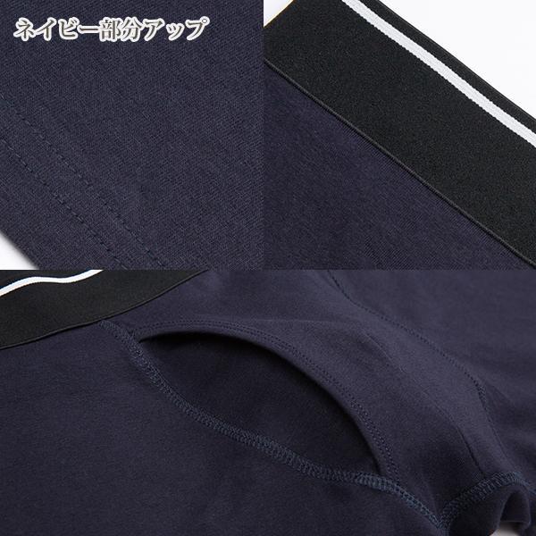 メンズボクサーパンツ  肌あたり綿100% 単品 前開き 前あき コットン 下着 1枚 黒 紺 灰色 無地 ブラック ネイビー グレー 男性用 おすすめ 人気|direct-factory|09
