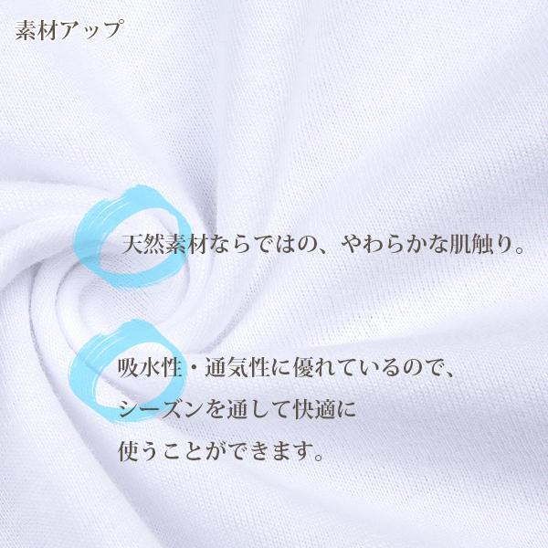 丸首コットンTシャツ 綿100% メンズ半袖 白い 白 無地 ホワイト おすすめ M L LL 直facオリジナル商品 direct-factory 04