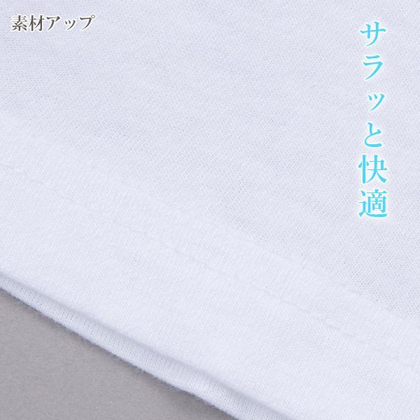 丸首コットンTシャツ 綿100% メンズ半袖 白い 白 無地 ホワイト おすすめ M L LL 直facオリジナル商品 direct-factory 06