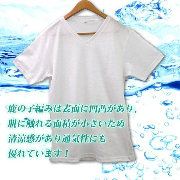 メンズ半袖Tシャツ 吸水速乾 Vネック 鹿の子編み  ホワイト スポーツ 作業着 M L LL|direct-factory|02