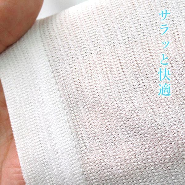 メンズ半袖Tシャツ 吸水速乾 Vネック 鹿の子編み  ホワイト スポーツ 作業着 M L LL|direct-factory|06