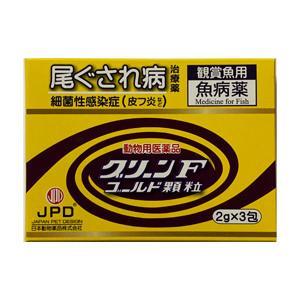 日動 グリーンFゴールド 顆粒 6g(2g×3包) 細菌性感染症治療薬 鑑賞魚用 魚病薬|discountaqua2
