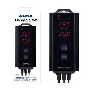 新商品! ニッソー シーパレックスV−1000 (1000Wサーモ) 水槽用サーモスタット discountaqua2