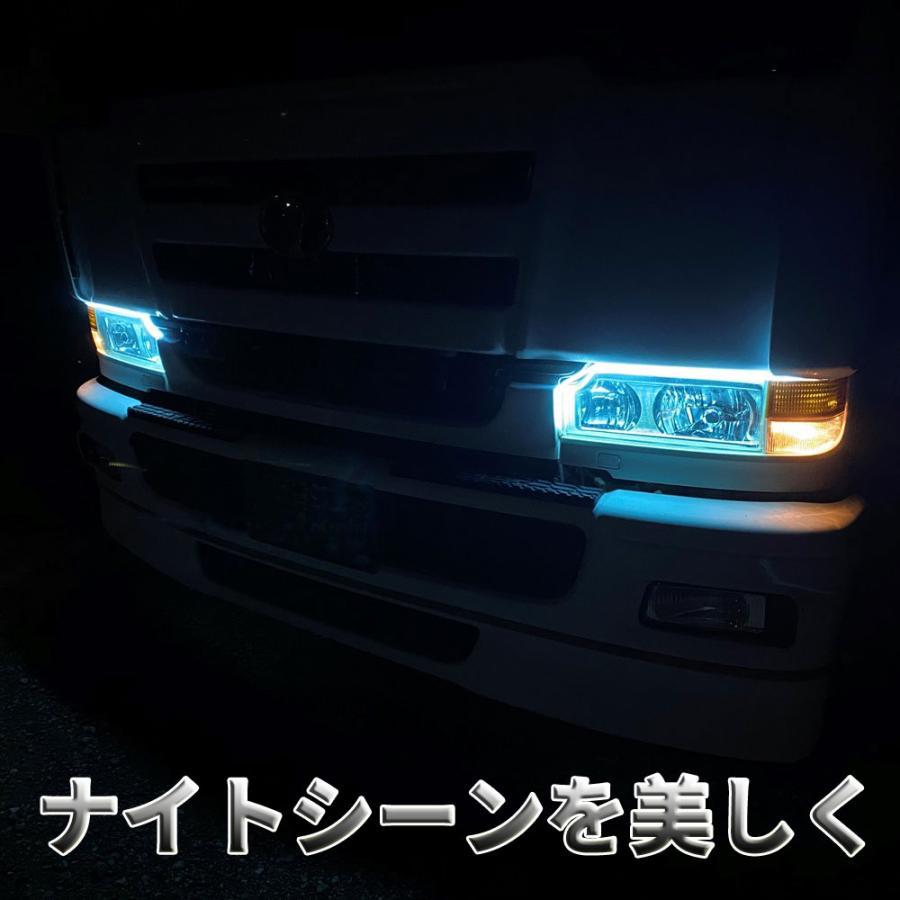 Discover winds 動画あり!24V LED デイライト 流れるウインカー テープライト トラック カスタム 防水 シリコン アイスブルー/アンバー|discover-winds|09