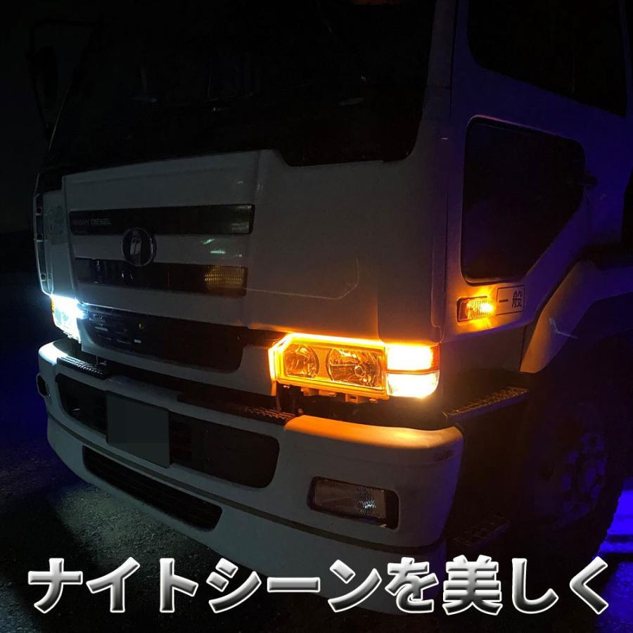 Discover winds 24V LED デイライト 流れるウインカー テープライト トラック カスタム 防水 シリコン ホワイト/アンバー|discover-winds|13