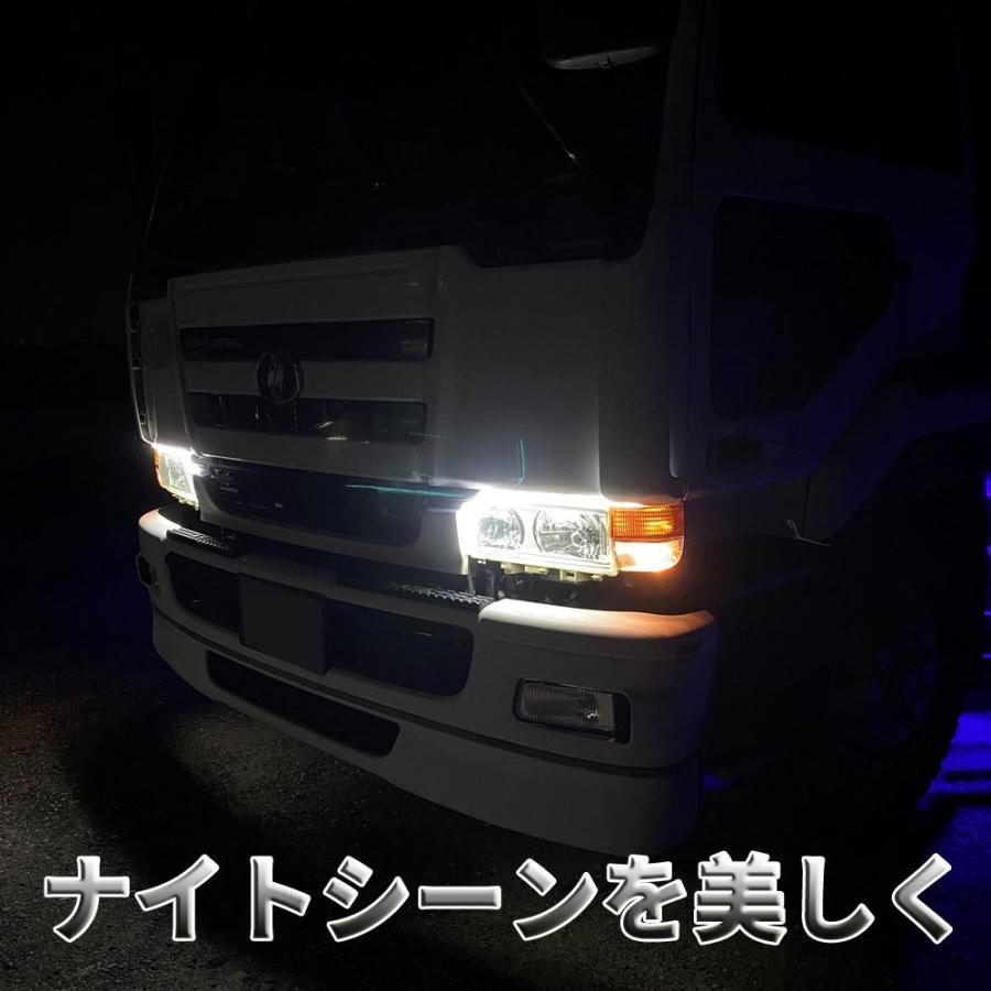 Discover winds 24V LED デイライト 流れるウインカー テープライト トラック カスタム 防水 シリコン ホワイト/アンバー|discover-winds|14