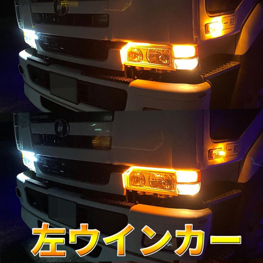 Discover winds 24V LED デイライト 流れるウインカー テープライト トラック カスタム 防水 シリコン ホワイト/アンバー|discover-winds|03