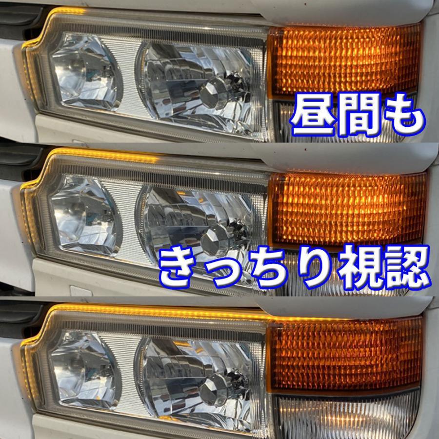 Discover winds 24V LED デイライト 流れるウインカー テープライト トラック カスタム 防水 シリコン ホワイト/アンバー|discover-winds|08