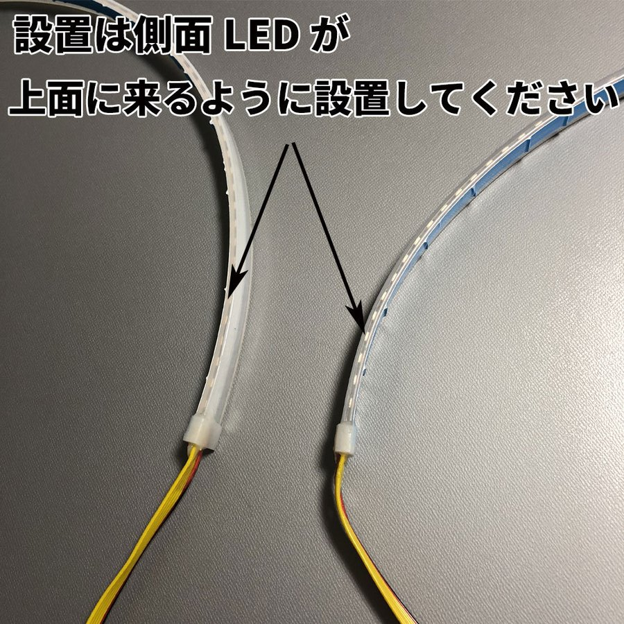 Discover winds 24V LED デイライト 流れるウインカー テープライト トラック カスタム 防水 シリコン ホワイト/アンバー|discover-winds|09