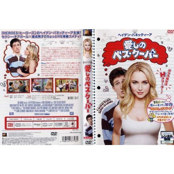 愛しのベス・クーパー|中古DVD ...