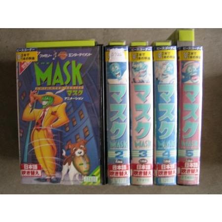 マスク・アニメーション