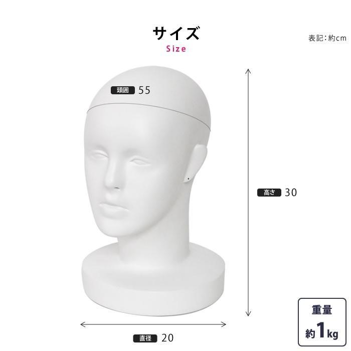マネキンヘッド レディース FRP樹脂製 ホワイト ピアス穴加工済 HD-16|displan|03