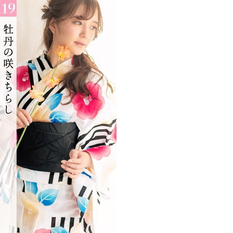 レディース 浴衣 浴衣 フルセット (ゆかた 作り帯 ゲタ 着付けカタログ 腰ひも) 浴衣 3点セット +2 計5点 可愛い 2021|dita|14