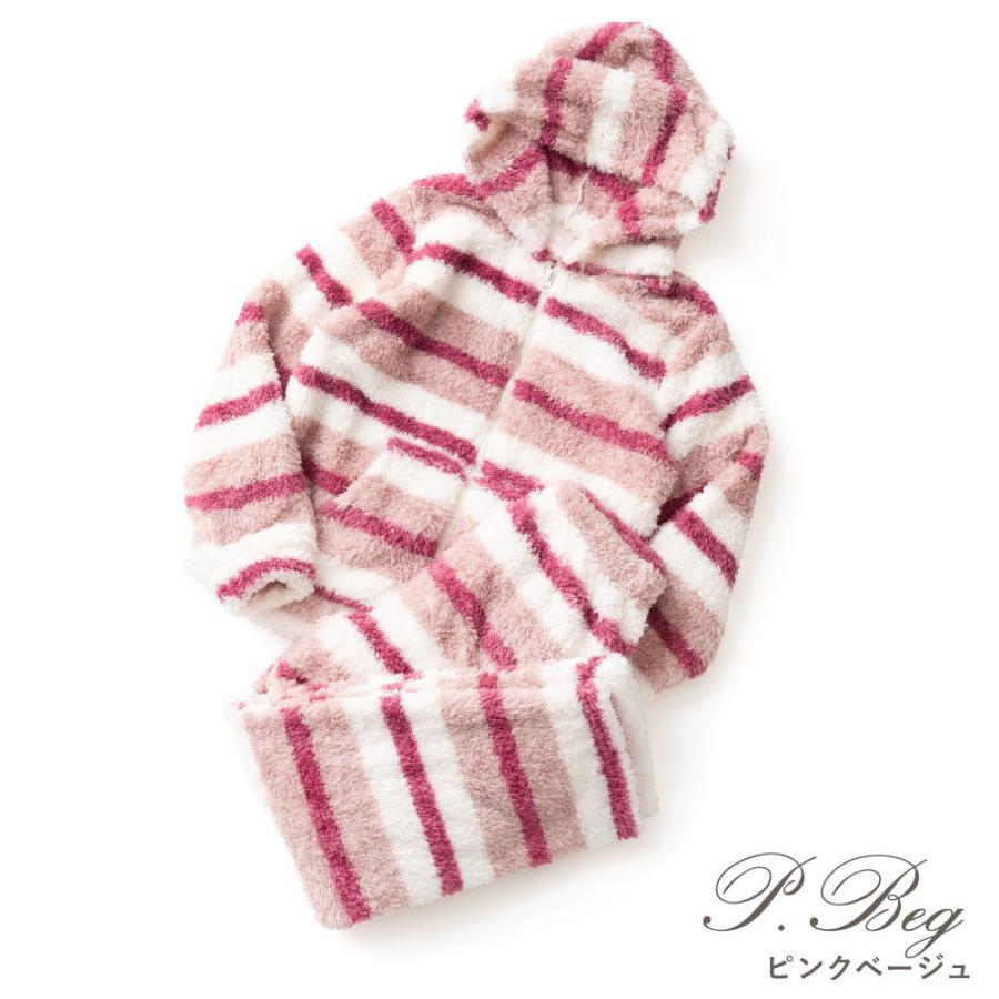 レディース  パジャマ ふわもこプードルシャギーマルチボーダールームウェア上下セット(ロングパンツ)/全3色 もこもこ 部屋着  長袖 ピンク 白 パステル dita 12