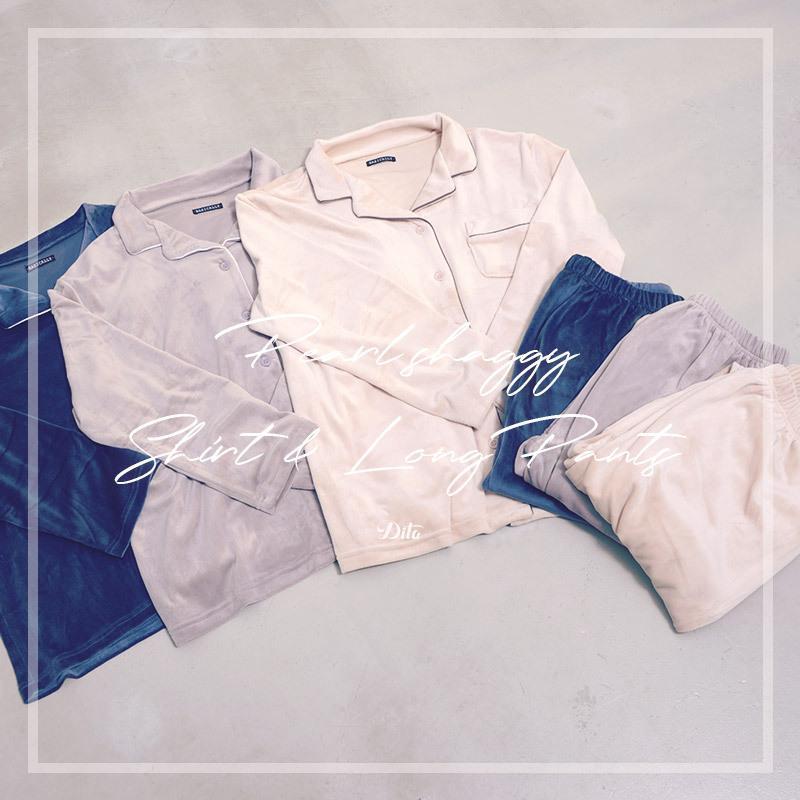パジャマ レディース パールシャギーシャツルームウェア上下セット/全3色 ルームウェア パジャマ 部屋着 長袖 ピンク 白 黒 シンプル 大人 無地 べロア風|dita|15