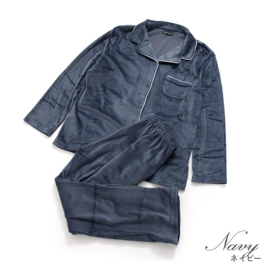 パジャマ レディース パールシャギーシャツルームウェア上下セット/全3色 ルームウェア パジャマ 部屋着 長袖 ピンク 白 黒 シンプル 大人 無地 べロア風|dita|08