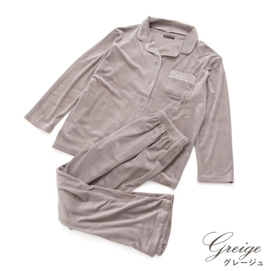 パジャマ レディース パールシャギーシャツルームウェア上下セット/全3色 ルームウェア パジャマ 部屋着 長袖 ピンク 白 黒 シンプル 大人 無地 べロア風|dita|09