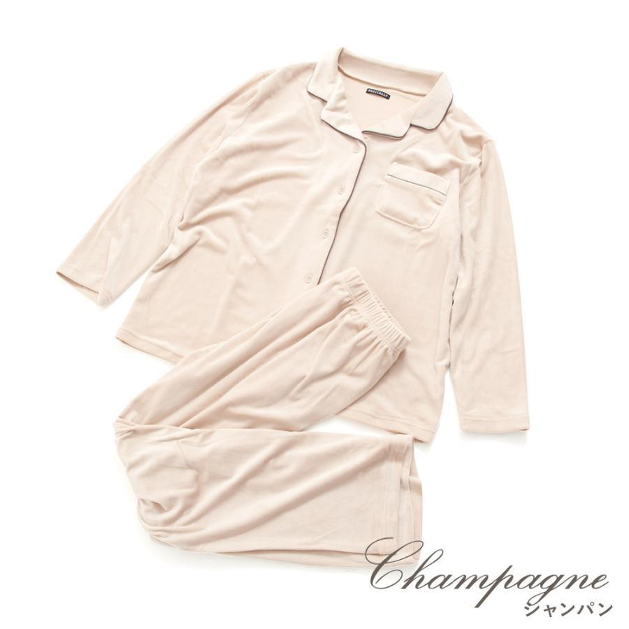 パジャマ レディース パールシャギーシャツルームウェア上下セット/全3色 ルームウェア パジャマ 部屋着 長袖 ピンク 白 黒 シンプル 大人 無地 べロア風|dita|10
