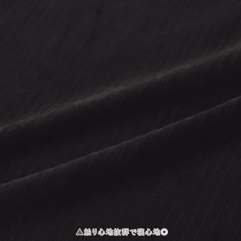 レディース パジャマ ニットコールテンルーム刺繍入りワンピース/全5色 ルームウェア 秋冬  冬 ペア パジャマ 部屋着 長袖 ピンク 白 ピスタチオ 楽ちん|dita|20