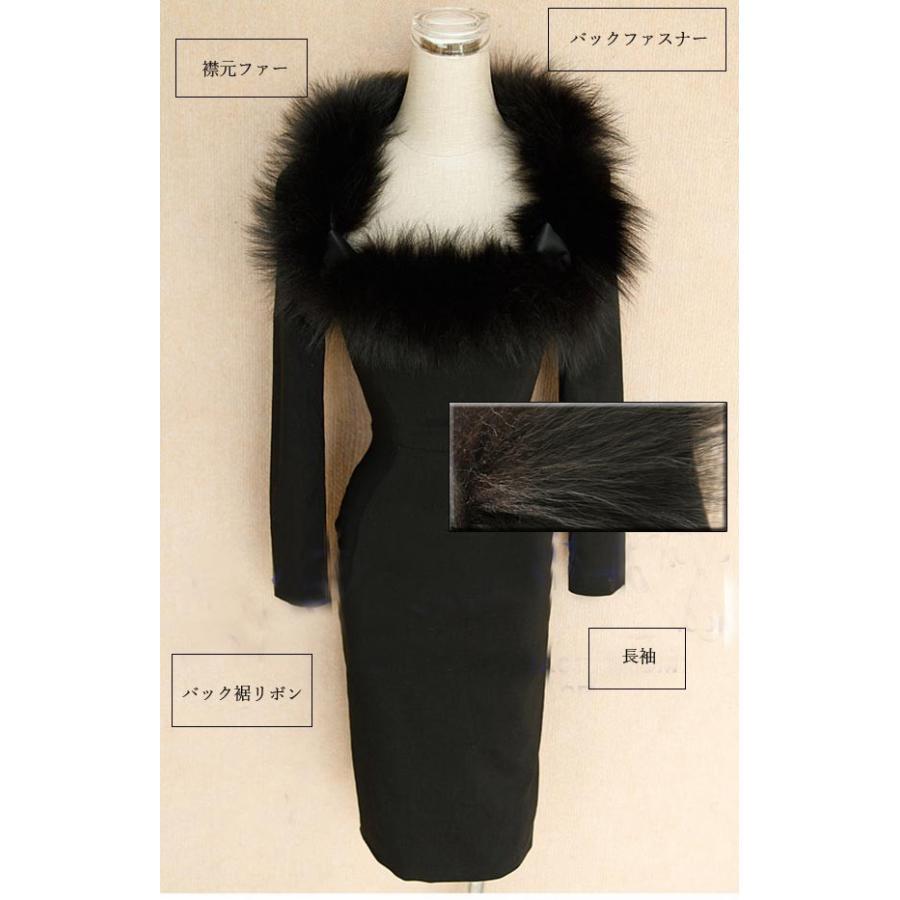 パーティードレス 結婚式 20代 30代 40代 大きいサイズ 二次会 ワンピース 袖あり 長袖 襟 ファー バックリボン フェイクファー diva-dress 02