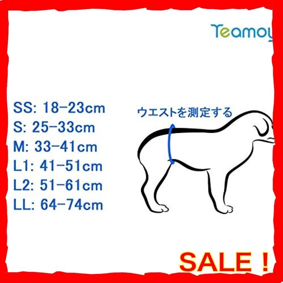 Teamoy 犬マナーベルト 3点セット オス メッシュ裏地 吸収層付き 防水加工生地 ウェストサイズ調整可能 マーキ diva0210 05